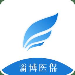 淄博医保缴费app安卓版v2.9.9.7 手机版