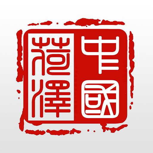 菏泽政务服务网app最新版v1.1.5 官方版