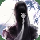 仙侠第一放置官方版v3.8.2 网络版