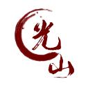 光山融媒体中心v2.4.0 安卓版