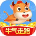 牛气走路app赚钱版v1.0 红包版