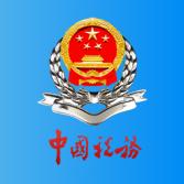 上海税务网上服务大厅安卓版v1.0.7 最新版