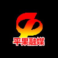 平果融媒app最新版v1.0.1 安卓版