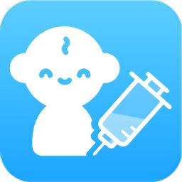 宝宝疫苗接种预约app安卓版v1.0.31 手机版