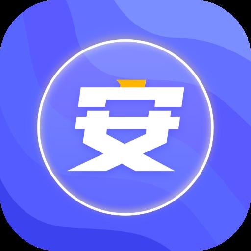 安心浏览器领现金版v2.4.36.0 官方版