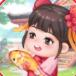 东篱人家游戏安卓版v1.0.1 最新版