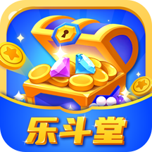 乐斗堂游戏盒子最新版v6.7.3.9 安卓版