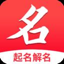 宝宝起名字取名字大师app安卓版v1.0.3 手机版