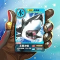 抖音百兽抽卡大战游戏官方版v1.1 最新版