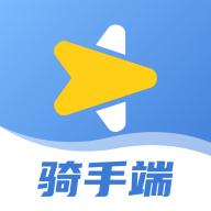 星往快送骑手端v1.0.7 最新版