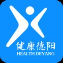 健康德阳app安卓版v3.0.6 最新版