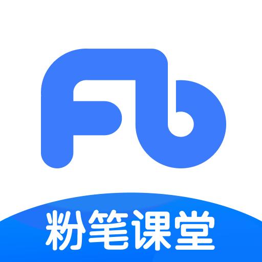 粉笔课堂(原粉笔公考)app官方版v2.1.0 安卓版