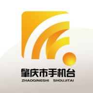 肇庆市手机台公共频道最新版v1.1.2 安卓版