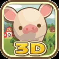 养猪场3d破解版最新版v4.3.0 手机版