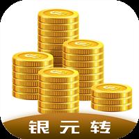 银元转app最新版v1.0.1 安卓版