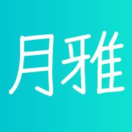 月雅社交最新版v1.0.1 手机版