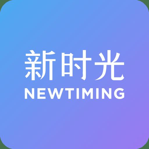 新时光视频app官方版v2.0.1 最新版