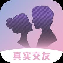 同城约陌交友app安卓版v3.3.1 免费版