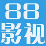 88影视网手机版v1.0.0 免费版