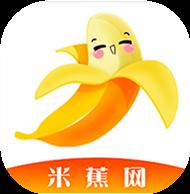 米蕉网转发文章赚钱软件v1.0 手机版