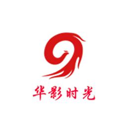 华影时光官方版v1.1.0 蓝光版
