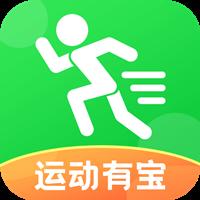 运动有宝app安卓版v1.0.1 官方版
