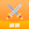 啪啪游戏攻略app手机版v1.1 安卓版