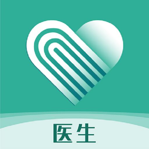 爱加互联网医院预约挂号App手机版v1.0.2 最新版