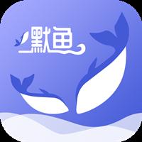 默鱼兼职赚钱app安卓版v1.0 官方版