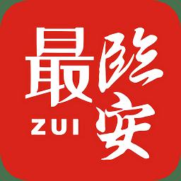 最临安app手机版v1.2.3 安卓版