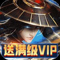 武林争霸天天撸充值版v1.1 送888充值版