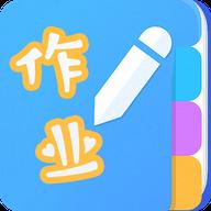 快搜作业app最新版v2.1.0 免费版