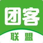 团客联盟优惠券app官方版v7.8.8 最新版
