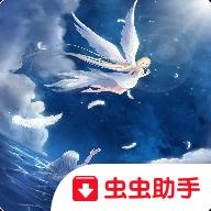 三国志6简体中文手机版v1.7.2 安卓版