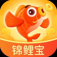 锦鲤宝app最新版v1.0.3 官方版
