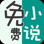 众益免费全本小说app官方正版v1.8.2 最新版