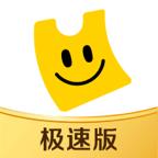 美团优选app最新版v6.19.20 安卓版