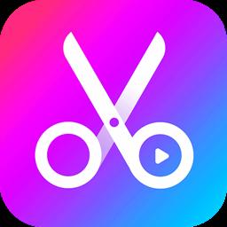 爱剪app安卓版v2.1.1 免费版