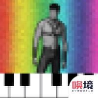 鬼畜传说官方版(鬼畜钢琴)v9.00.07 最新版