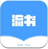 流书app手机版v2.6.0 安卓版