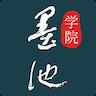 墨池书画学院app手机版v1.3.1 安卓版
