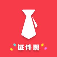 证件照制作美化大师app安卓版v1.01 手机版
