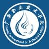 广安职院智慧校园APP苹果版v1.1.0 ios版
