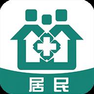 无锡健康e家app官方版v4.6.0 安卓版