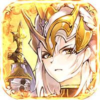 火源战纪官方版v1.18 最新版