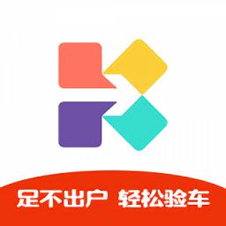筷车务app手机版v8.0.4 安卓版