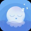章鱼睡眠app手机版v1.0.0 安卓版