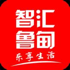 智汇鲁甸同城服务最新版v8.6.0 安卓版