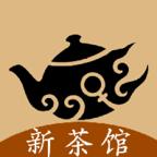 新茶馆交友最新版v1.0.3 手机版