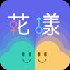 花漾交友app安卓版v1.0.1 手机版